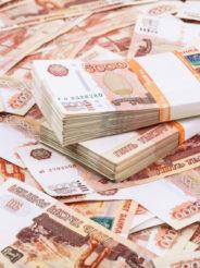 Клиент БК «Фонбет» выиграл почти два миллиона, поставив 525 рублей