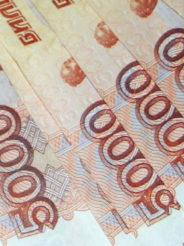 Клиент БК «Фонбет» выиграл 40000, поставив 20 рублей