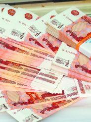 Клиент БК «Фонбет» выиграл почти 2000000, поставив 50 рублей