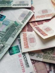 Клиент БК «Фонбет» выиграл свыше 150 тысяч, поставив всего 30 рублей