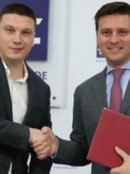 БК «Фонбет» объявила о заключении соглашения с Ла Лигой