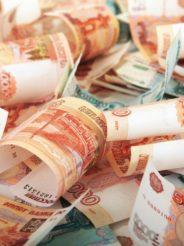 Клиент БК «Фонбет» выиграл почти 500 тысяч, поставив 20 рублей