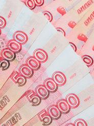 Клиент БК «Фонбет» выиграл свыше 90 тысяч, поставив 50 рублей