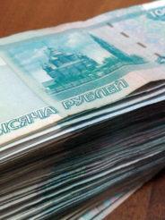 Клиент БК «Фонбет» выиграл более 200 тысяч, поставив 50 рублей