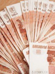 Клиент БК «Фонбет» выиграл больше 200 тысяч, поставив 50 рублей