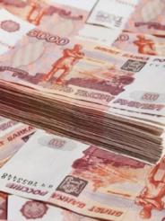 Клиент БК «Фонбет» выиграл почти 150 тысяч, поставив 20 рублей
