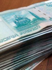 Клиент БК «Фонбет» выиграл более 150 тысяч, поставив 35 рублей