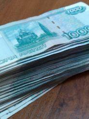 Клиент БК «Фонбет» выиграл почти 100 тысяч, поставив 25 рублей