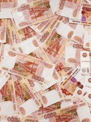 Клиент БК «Фонбет» выиграл почти 2 миллиона, поставив 10 тысяч рублей